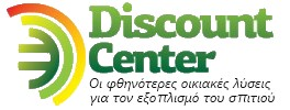 Discount Center – Στρώματα – Έπιπλα – Οικιακές λύσεις